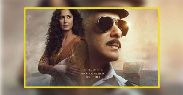 Bharat is all set to break big screen records, declared blockbuster on Twitter