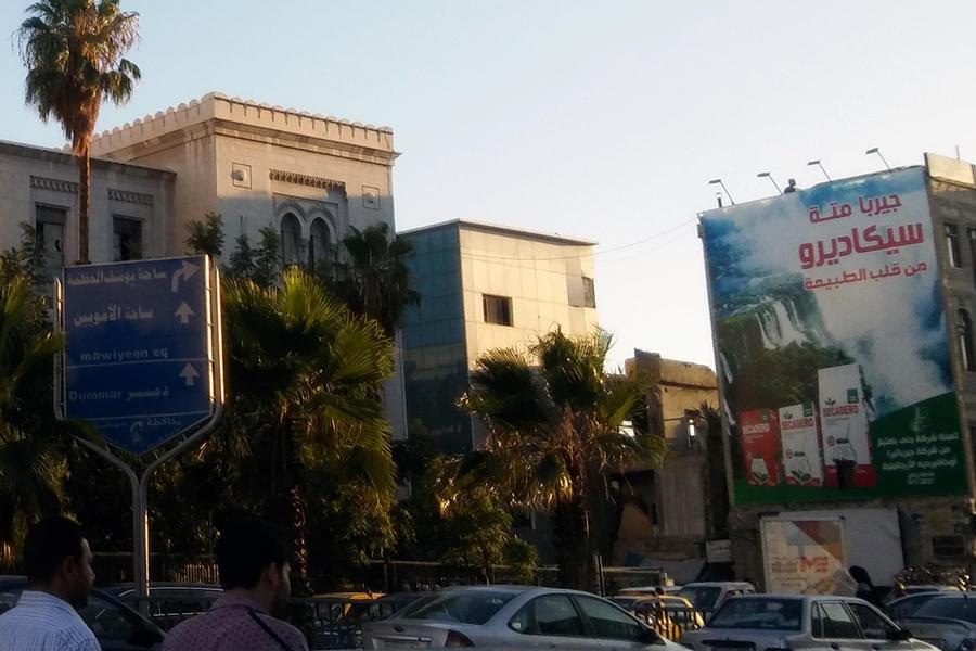 Aviso publicitario de la cada vez más popular yerba mate en la Avenida Nasr de Damasco (Foto: Pablo Sapag M.)