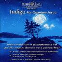 脳の力と創造性を高めるヘミシンクCD インディゴ【集中力向上音楽・ヘミシンクCD】