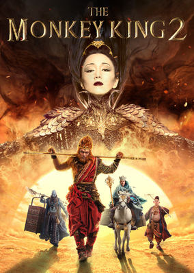 Monkey King 2, The