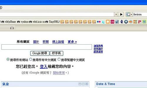 smartbookmark-03