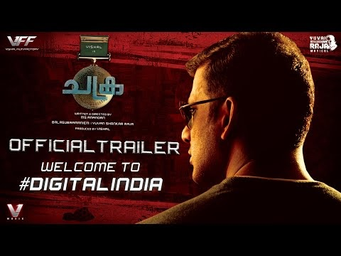 Chakra Malayalam Movie Trailer