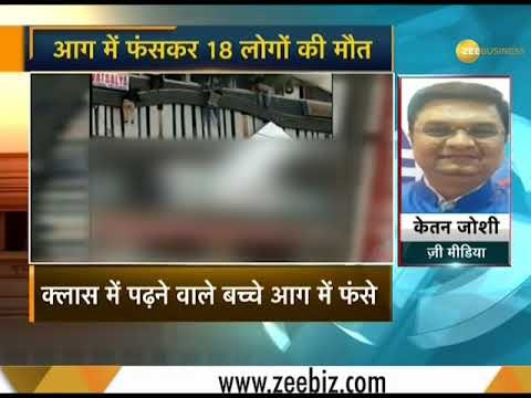 Surat Fire: Fire in Surat's Takshshila complex