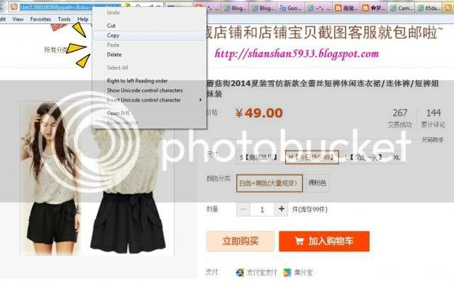photo 1-taobao2_zps9a1bb76d.jpg