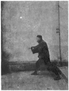 《太極劍》 陳微明 (1928) - photo 19