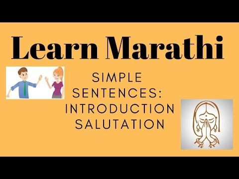 Marathi Vocabulary - Quick Online Learning