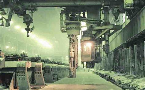 inalum bakal bangun pabrik senilai usd juta annual