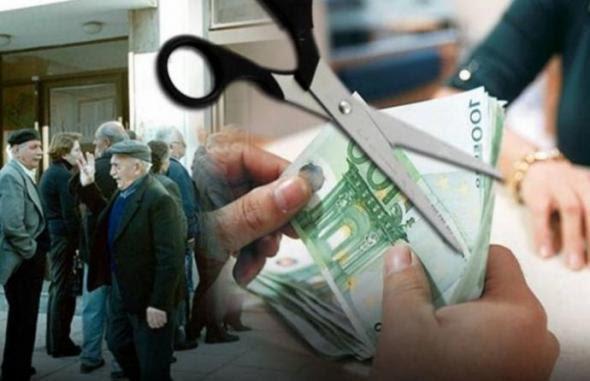 Στα 320 ευρώ η Εθνική Σύνταξη και με εισοδηματικά κριτήρια