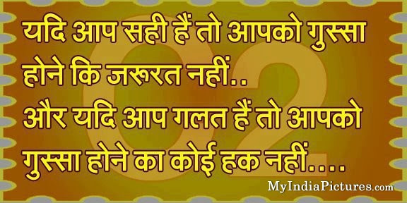 Motivational Quotes For College Students In Hindi Image Quotes At