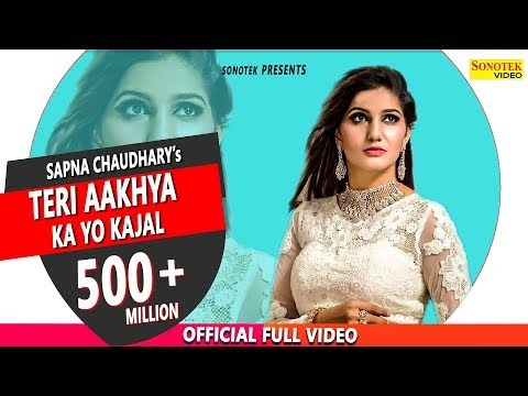 तेरी आंख्या का यो काजल / Teri Aakhya Ka Yo Kajal Free Song Lyrics in Hindi, Sapna Chaudhary