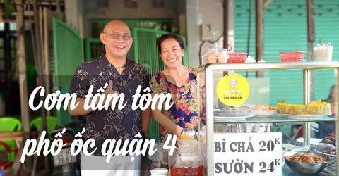 Food For Good #394: Cơm tấm vỉa hè phố Ốc Vĩnh Khánh ngon rẻ ít ai biết !