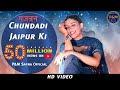 Chundadi Jaipur Ki || Gajban || Sapna Choudhary || New Haryanvi Song 2019 |
