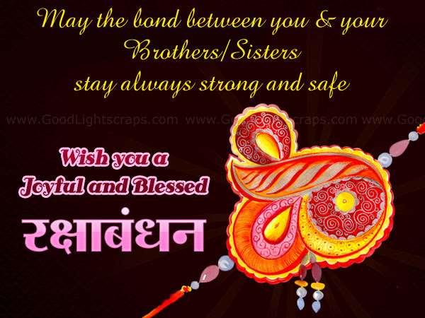 Rakhi greetings, wishes and comments for Orkut Myspace