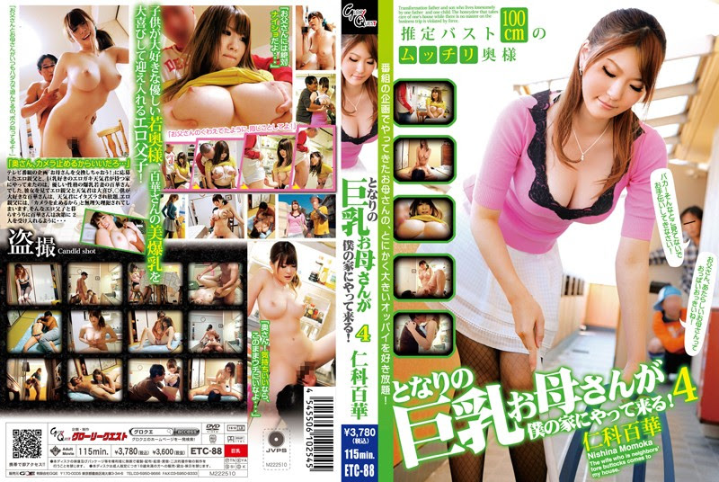 Bokep Jepang Jav ETC-88 Busty Mom Is Coming To My House Next! Nishina Hundred Flower 4