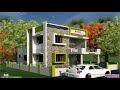 Indian House Front Side Design
