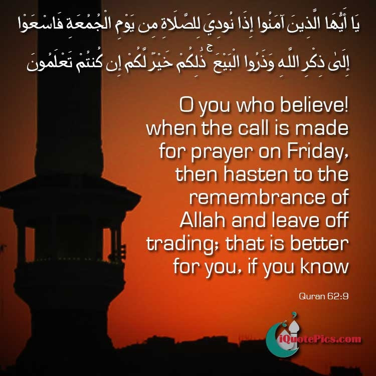 Prayers Islamic Quotes