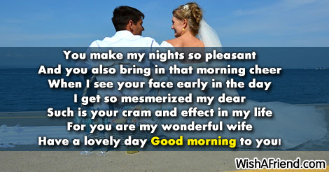 Good Morning Message For Wife You Make My Nights So Pleasant