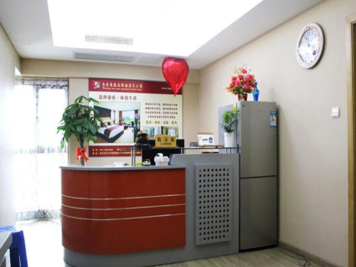 Price Nanjing Haoting Hotel Apartment