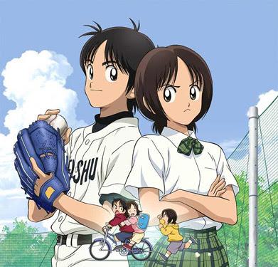 Cross Game Anime Dvd