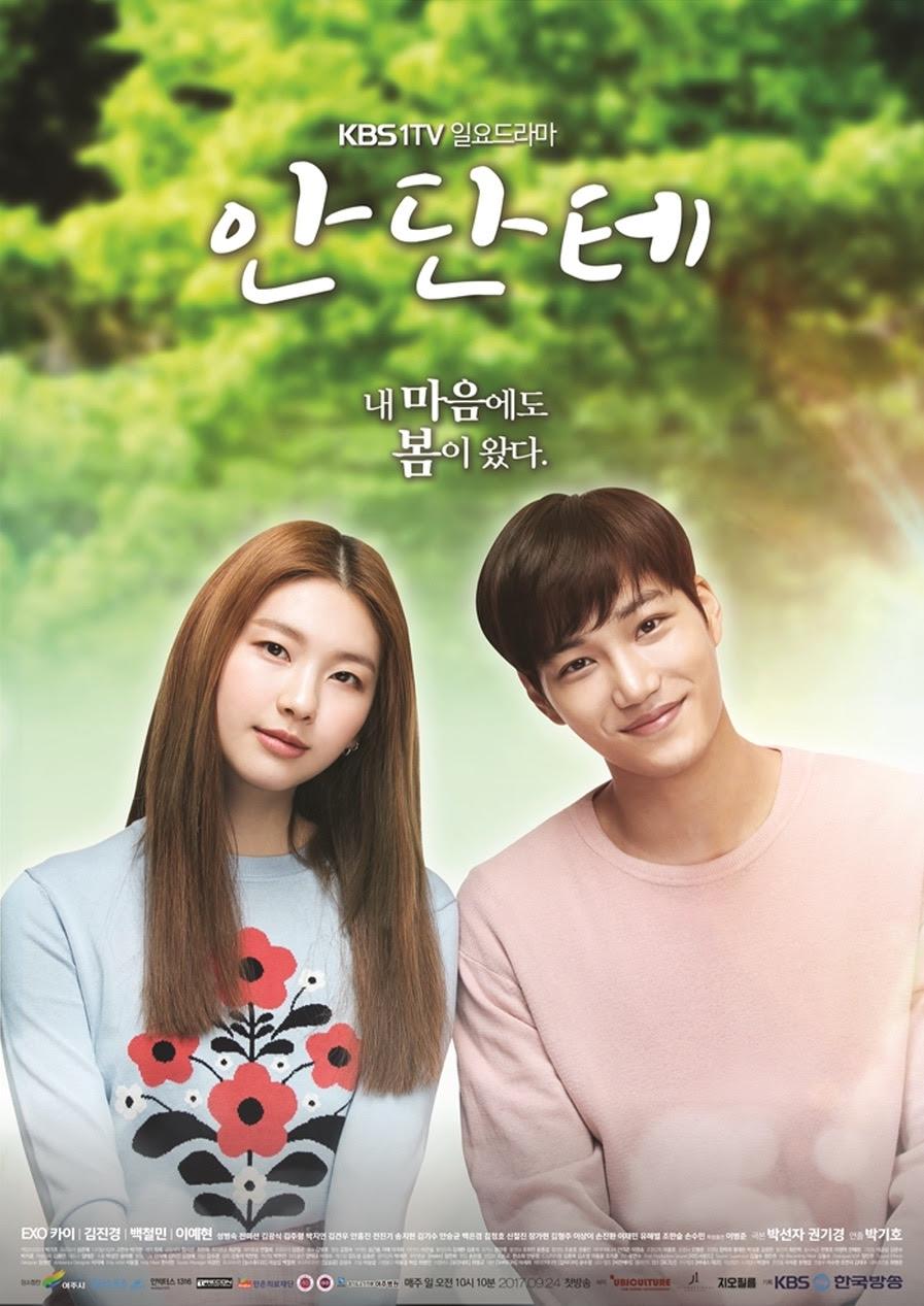 Andante (Korean Drama)-P1.jpg
