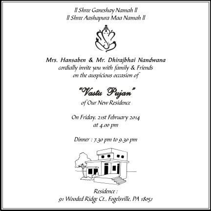 House Warming Invitation Wordings