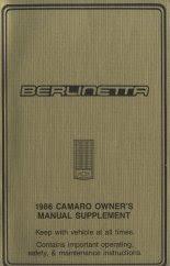 Camaro Berlinetta Wiring Diagram Shop Manual