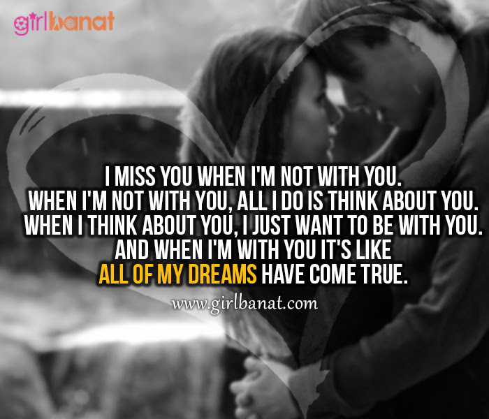 Sweet Love Quotes And Messages Girl Banat