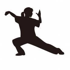 太極拳シルエット イラストの無料ダウンロードサイトシルエットac