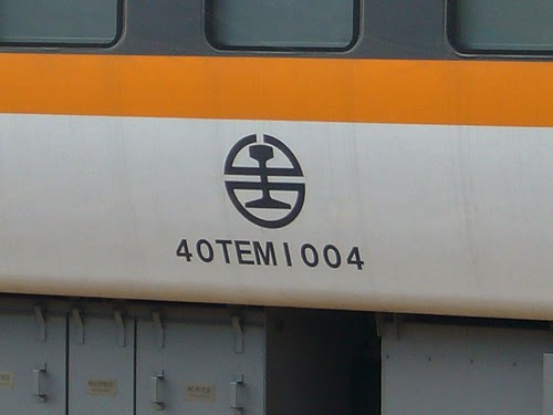P1030743