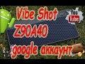 Lenovo Vibe Shot Z90A40 Разблокировать google аккаунт ! / Confirm - Unlock Google Account