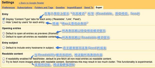 Super Google Reader Settings