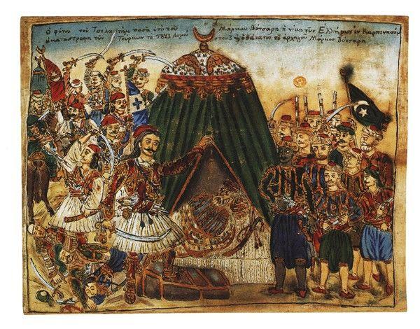 """""""Ο Μάρκος Βότσαρης, η μάχη στο Κεφαλόβρυσο Καρπενησίου, χάνι του Ρήγγα"""", νωπογραφία"""
