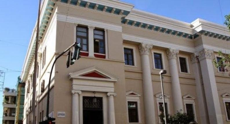 Ισόβια κάθειρξη σε 52χρονο Ηλείο για καλλιέργεια χασίς
