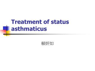 PPT - Treatment of status asthmaticus PowerPoint ...
