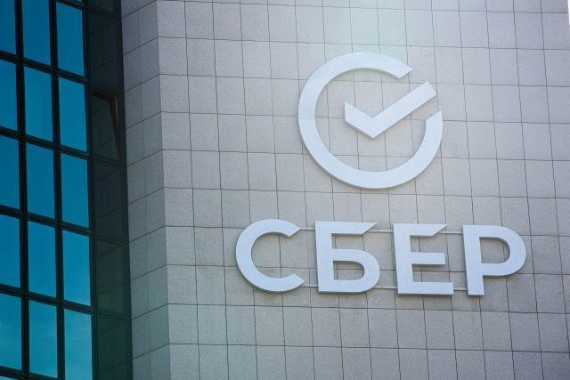 Больше 14 млн человек — клиенты Сбера на Юге России и в СКФО