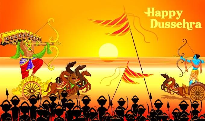दशहरा 2020 - Dussehra 2020 in Hindi