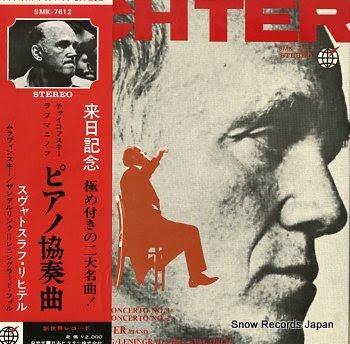 RICHTER, SVIATOSLAV tchaikovsky; piano concerto no.1