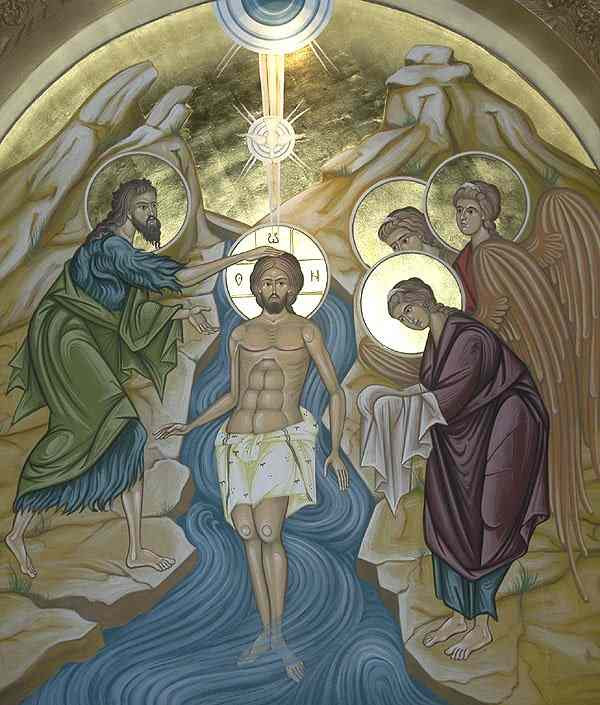 The Baptism of our Lord Jesus Christ is one of the twelve great feasts,