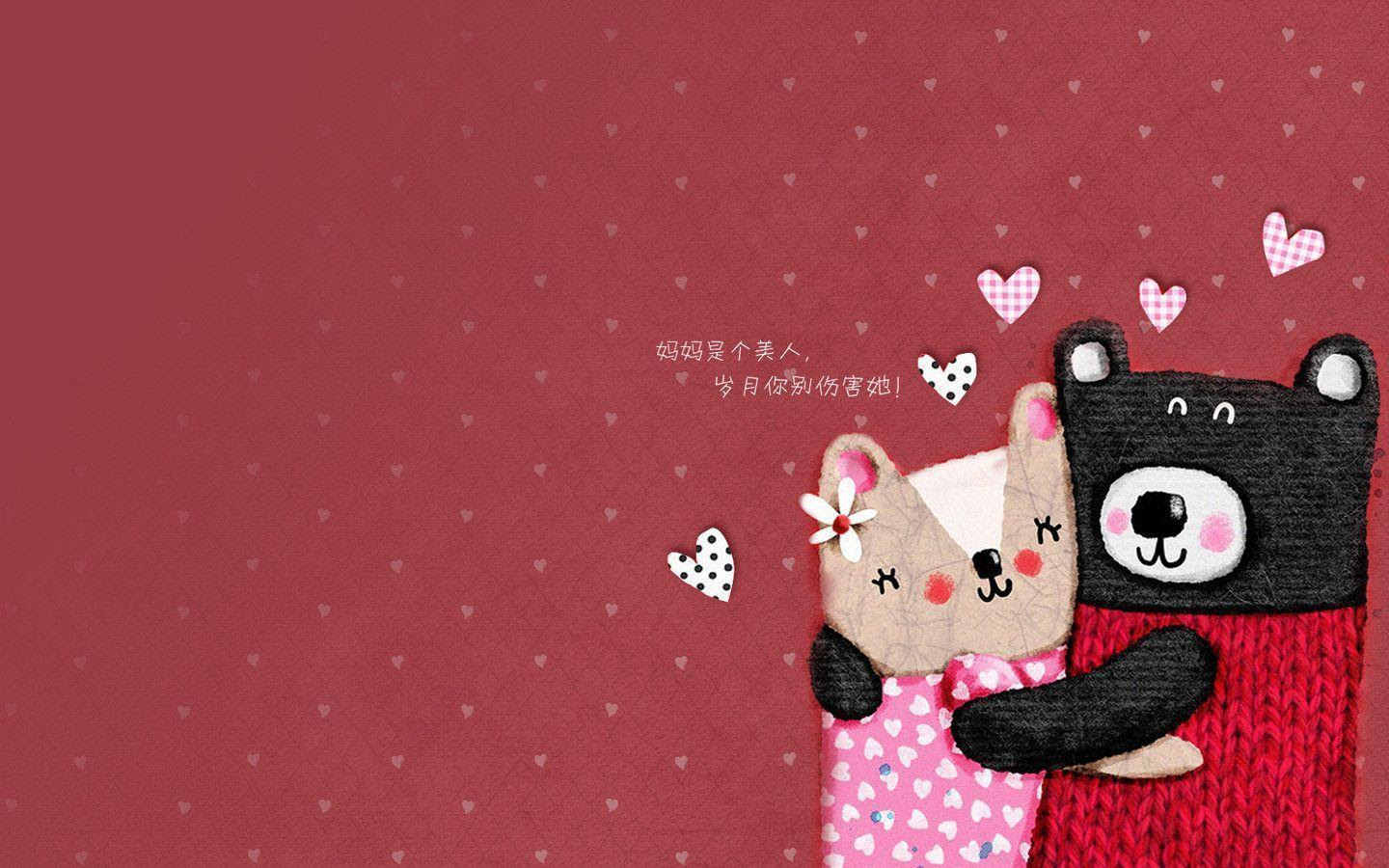 Cute Valentines Wallpapers  Wallpaper Cave