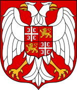 Ficheiro:Coat of arms of Serbia and Montenegro.svg