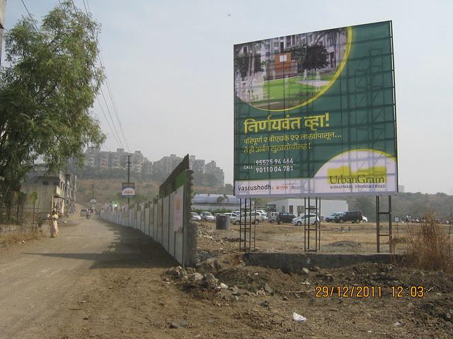 IMG_8885 Launch of A 2 BHK Flat for Rs. 25 Lakhs at UrbanGram Kirkatwadi on Sinhagad Road Pune 411 024