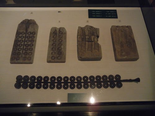 Coins and molds - Liaoning (Province) Museum in Shenyang, China _ 9593