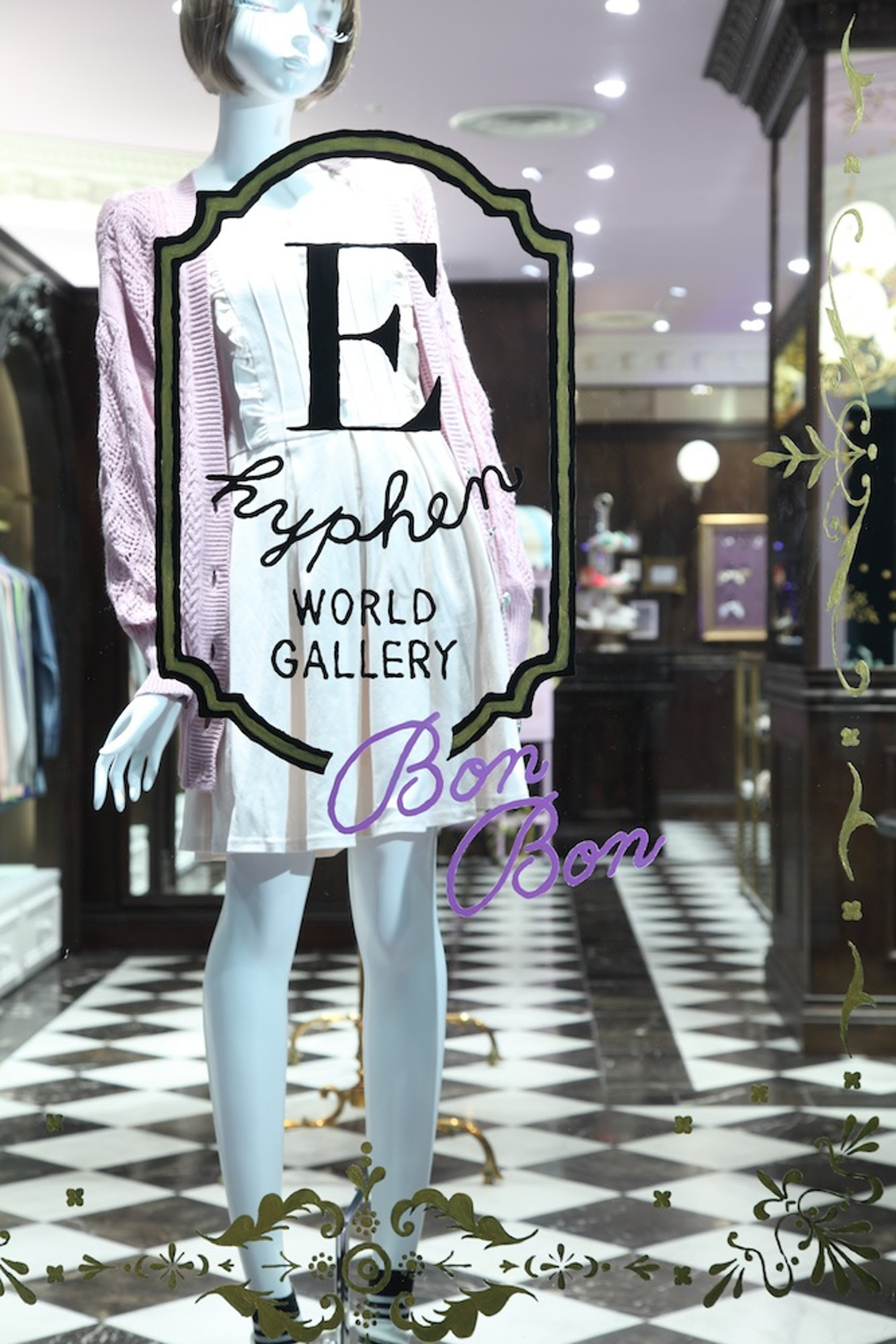 Resultado de imagen para E hyphen world gallery BonBon laforet