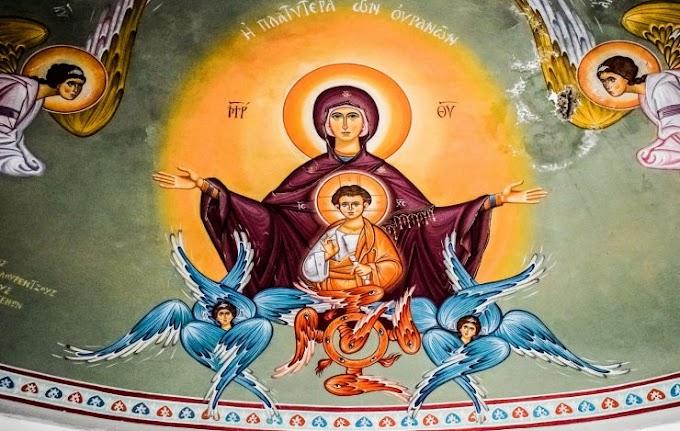 Ο Άγιος Παΐσιος για την Παναγία