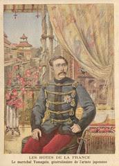 ptitjournal 10 mai 1896 dos