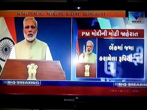Narendra Modi announce 500 rs or 1000 rs not allowed