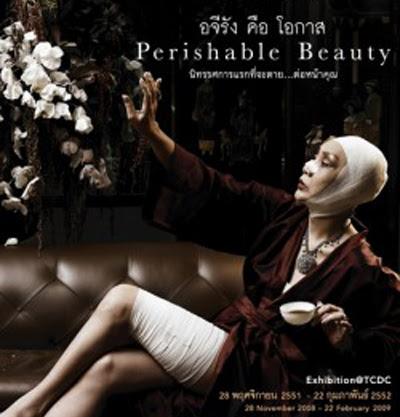 Perishable Beauty