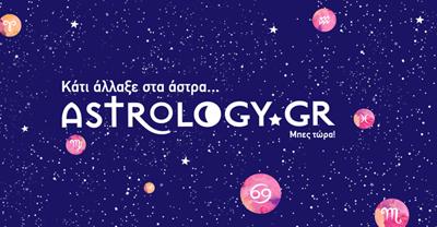 Astrology.gr, Ζώδια, zodia, Τι λένε τα άστρα σήμερα, 1/8;