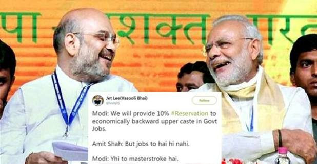 A Reality Check By Twitteratis After The Govt Decide To Provide 10% Quota To Economically Weak General Category