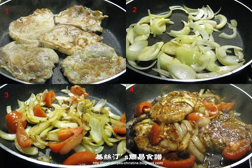 法式紅酒燴豬扒製作圖 Pan-fried Pork Chops with Red Wine Procedures
